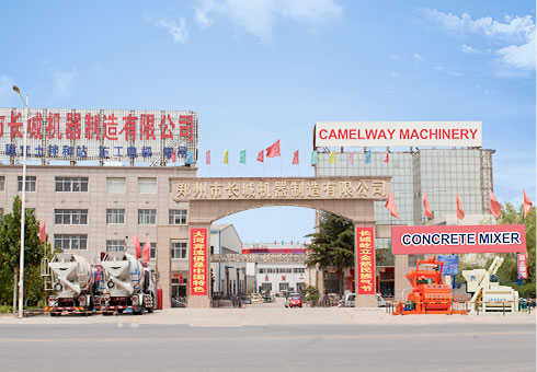 about camelway group