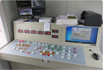 Centralized Control Center