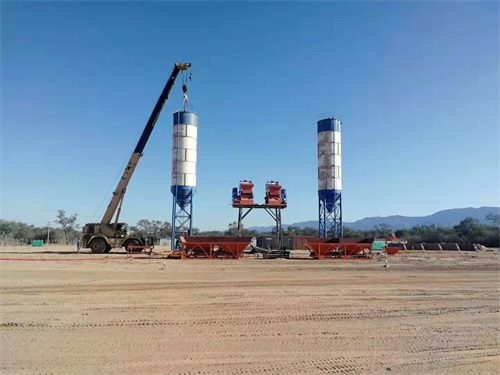 2HZS35 Concrete Batching plant For Sale Bolivia