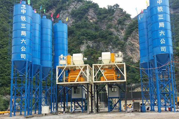 2HZS75 Concrete Batching Plant
