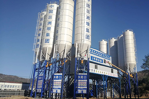 2HZS90 Concrete Batching Plant