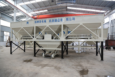 accumulated weighing hopper batcher