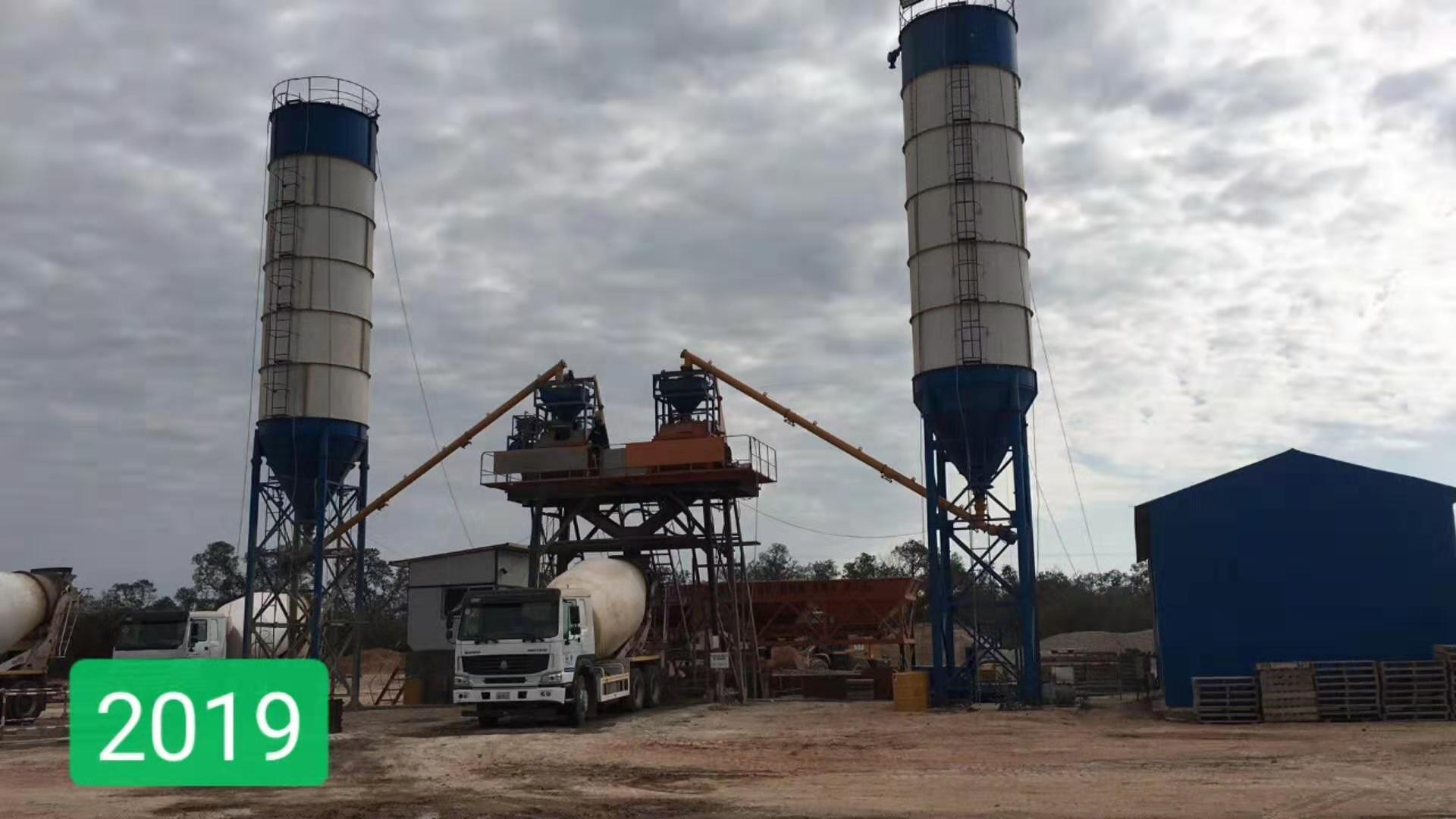 Concrete Batching Plant for Sale Algeria