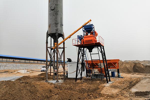 Concrete Batching Plant for Sale Gabon