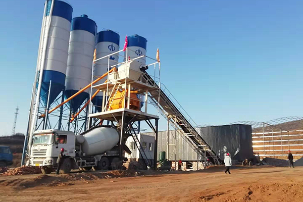 Concrete Batching Plant for Sale in Ghana