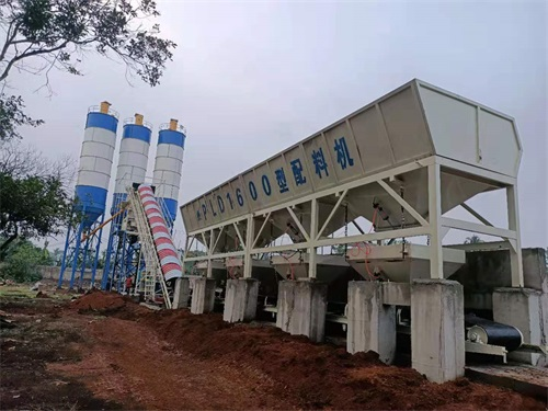 Concrete batching plant for sale Indonesia1