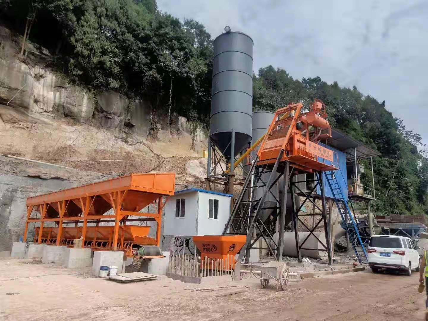 Concrete Batching Plant for Sale Namibia