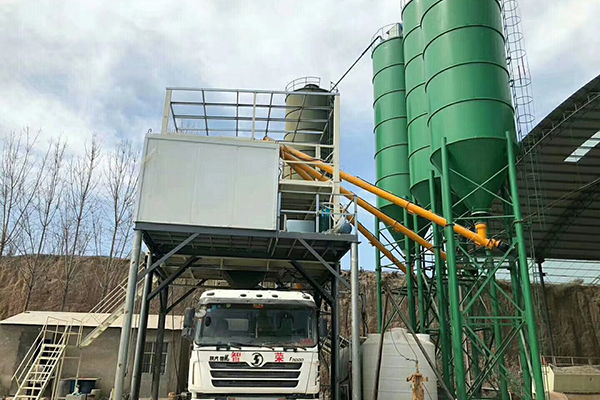 concrete batching plant for sale SierraLeone