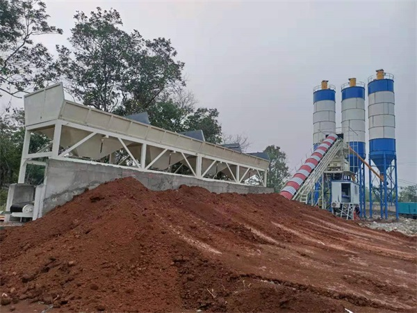Concrete Batching Plant In Malaysia