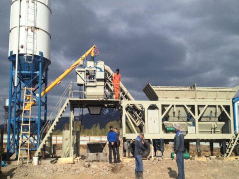 Concrete Batching Plant Job Vacancy