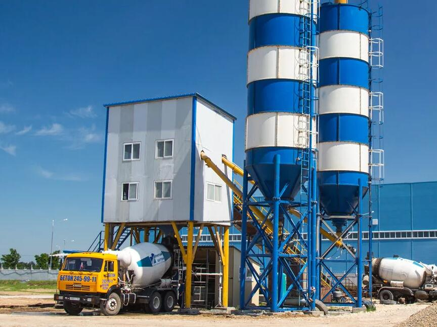 Concrete Batching Plant Made in China for Sale
