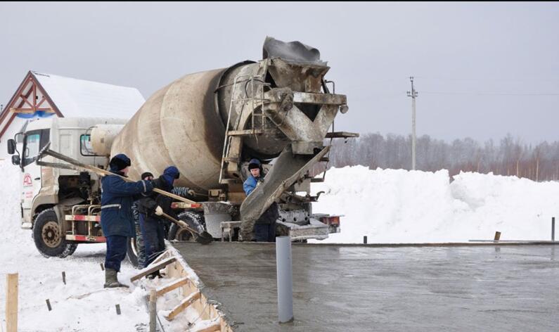 Concrete Batching Plant Winter Version
