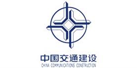 China Communication Construction