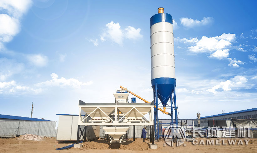 Camelway Concrete Batching Plant Price List