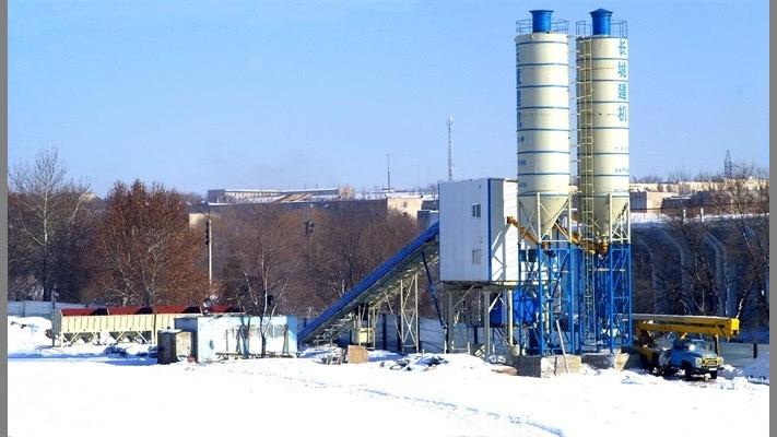 HZS90 Commercial Concrete Batching Plant For Sale Kazakhstan