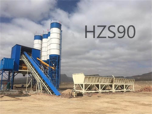 HZS90 concrete batching plant configuration list1