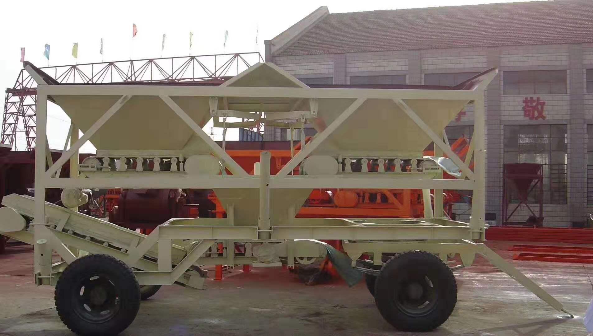 mobile aggregate batcher