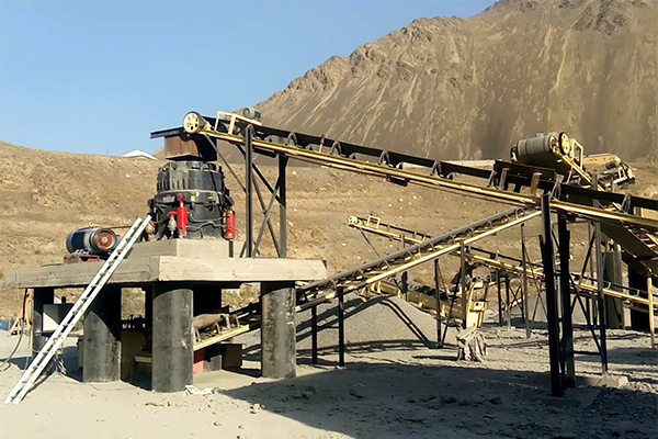 Ore Crushing and Screening Plant