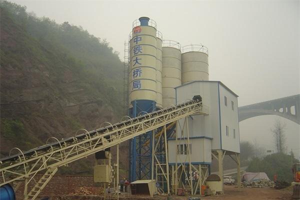 Pakistan Concrete Batching Plant Manufacturer