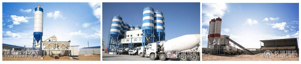 what is concrete batching plant
