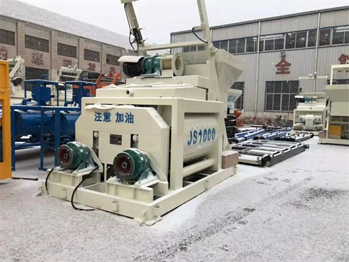Winter Concrete Batching Plant For Sale1