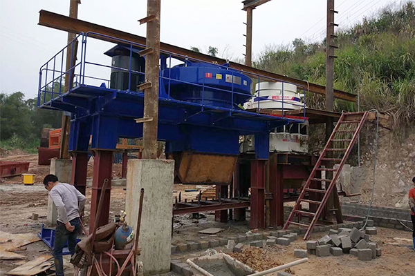 Gansu Sand-making Plant